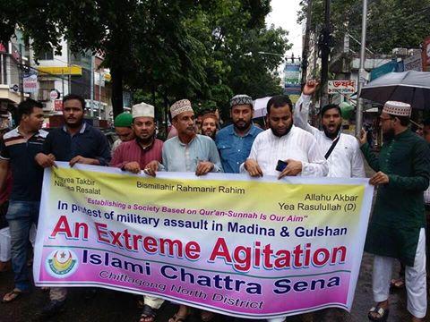 chattra sena protest gulshan attack