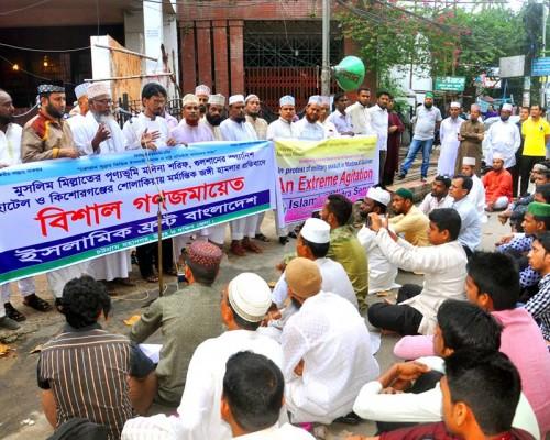 islami chattra sena against jongi